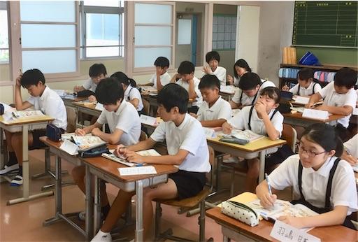 f:id:fukugawa-es:20190711115039j:image