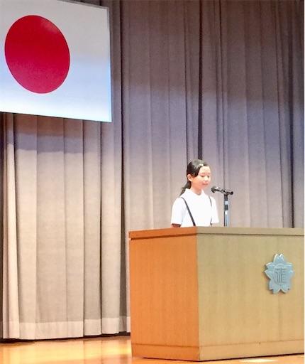 f:id:fukugawa-es:20190719092640j:image