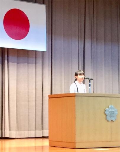 f:id:fukugawa-es:20190719092643j:image