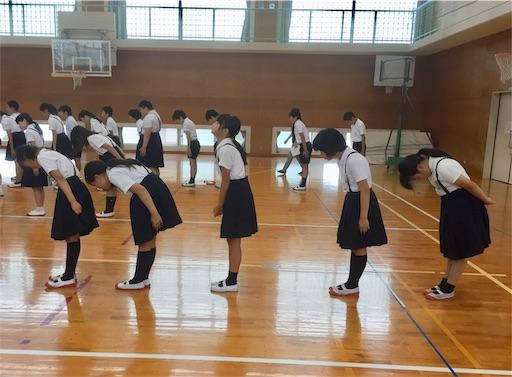 f:id:fukugawa-es:20190719094646j:image