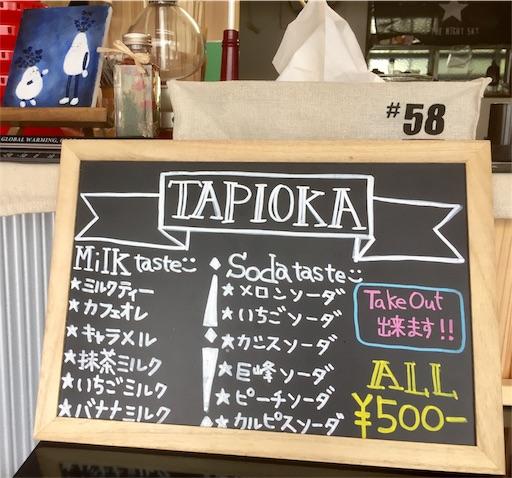 f:id:fukugawa-es:20190723164408j:image
