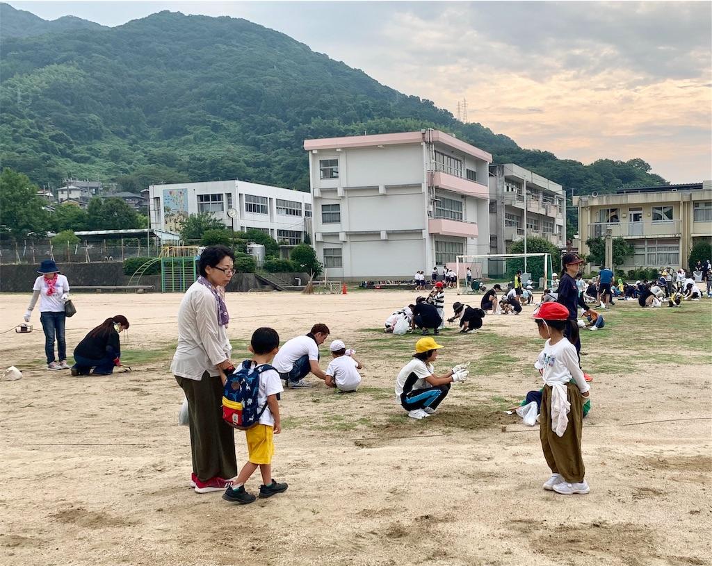 f:id:fukugawa-es:20190818163038j:image