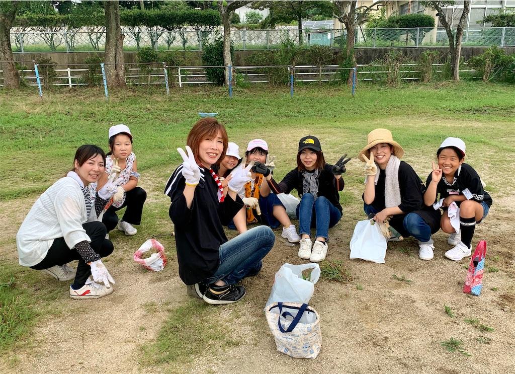 f:id:fukugawa-es:20190818163204j:image
