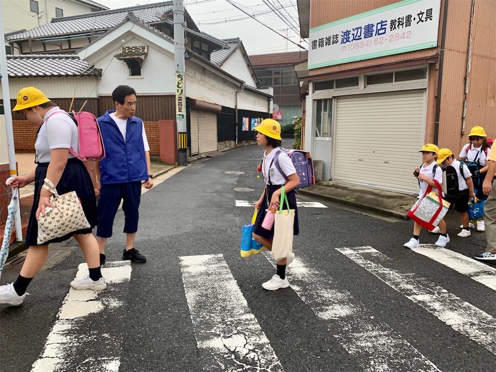 f:id:fukugawa-es:20190902093910j:image