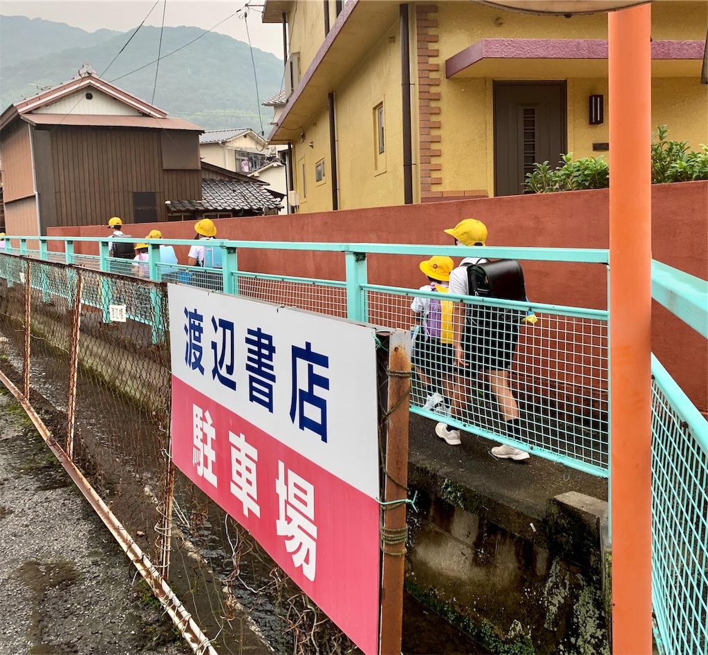 f:id:fukugawa-es:20190902093931j:image