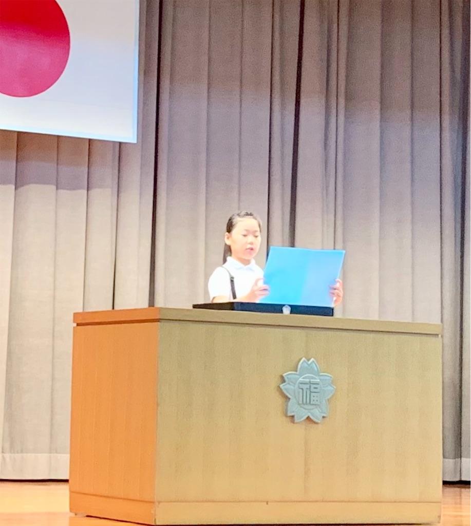 f:id:fukugawa-es:20190902094638j:image