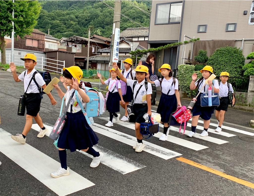 f:id:fukugawa-es:20190903103701j:image