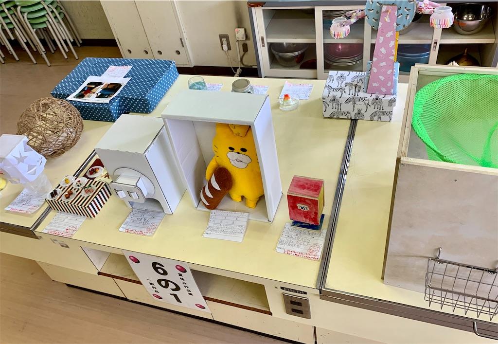 f:id:fukugawa-es:20190905120238j:image