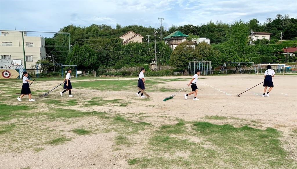f:id:fukugawa-es:20190906080609j:image