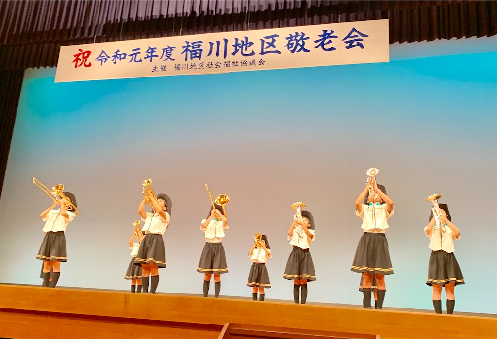 f:id:fukugawa-es:20190907112723j:image