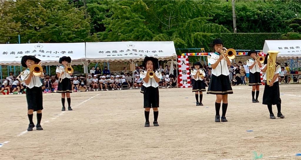 f:id:fukugawa-es:20190921172729j:image