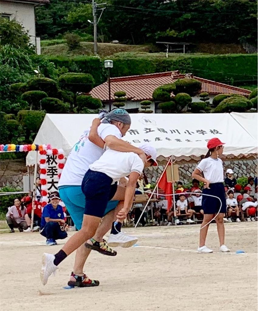 f:id:fukugawa-es:20190921181509j:image