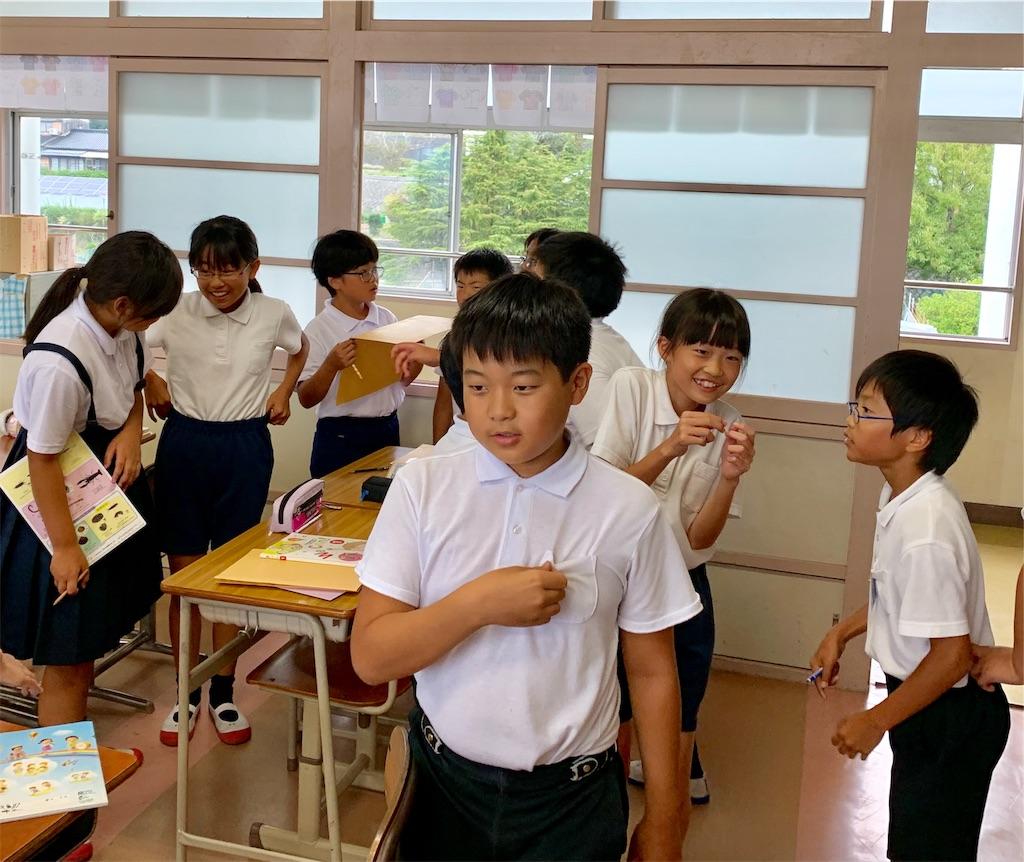 f:id:fukugawa-es:20191001093707j:image