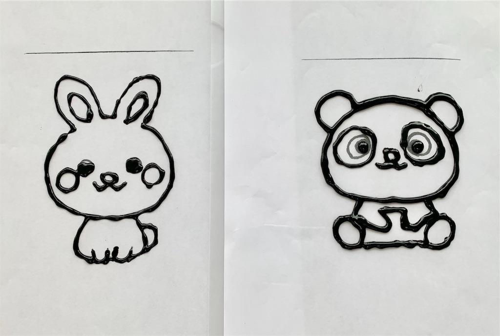 f:id:fukugawa-es:20191001144105j:image