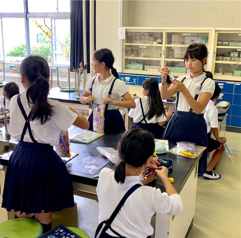 f:id:fukugawa-es:20191001155729j:image