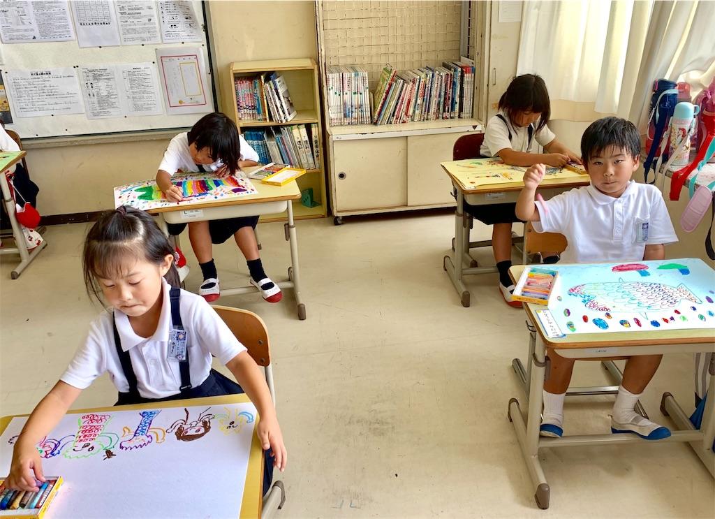 f:id:fukugawa-es:20191003134020j:image