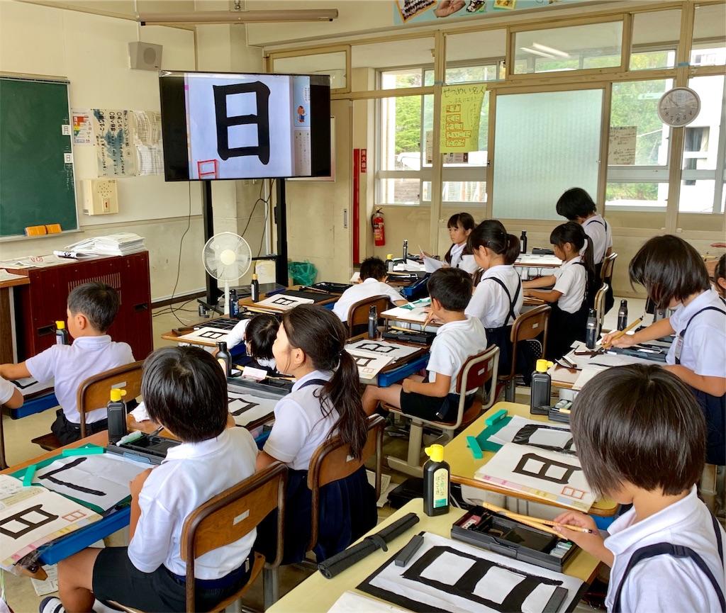 f:id:fukugawa-es:20191003152439j:image