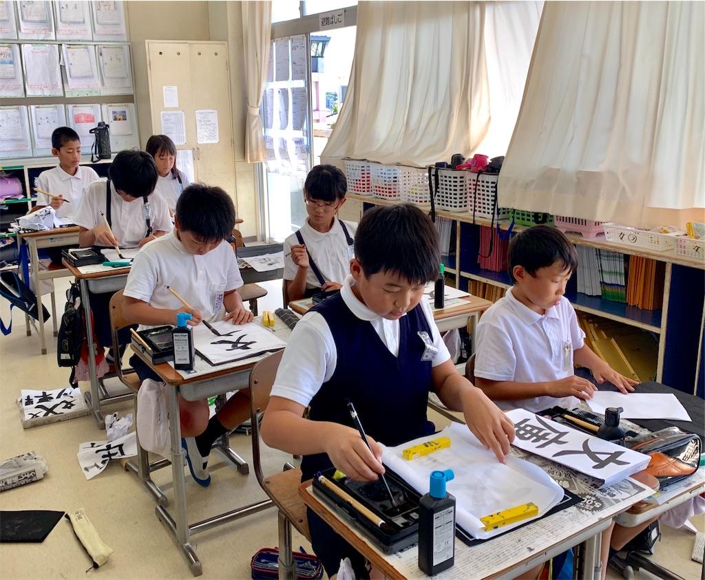 f:id:fukugawa-es:20191004135605j:image