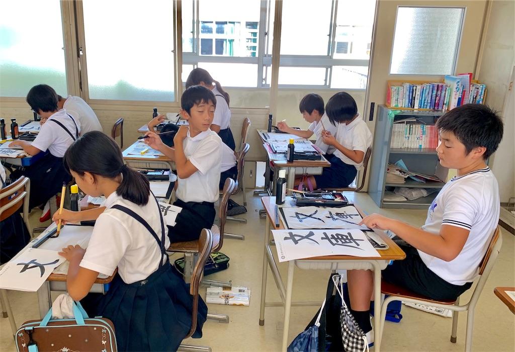 f:id:fukugawa-es:20191004135645j:image