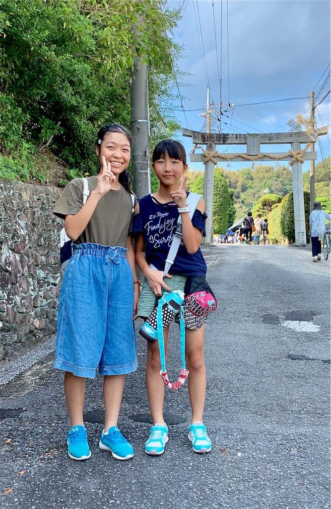 f:id:fukugawa-es:20191005154634j:image