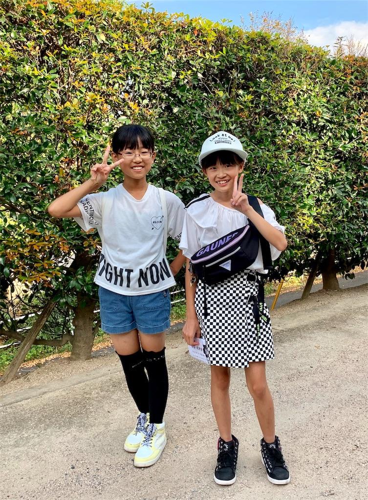 f:id:fukugawa-es:20191005154645j:image