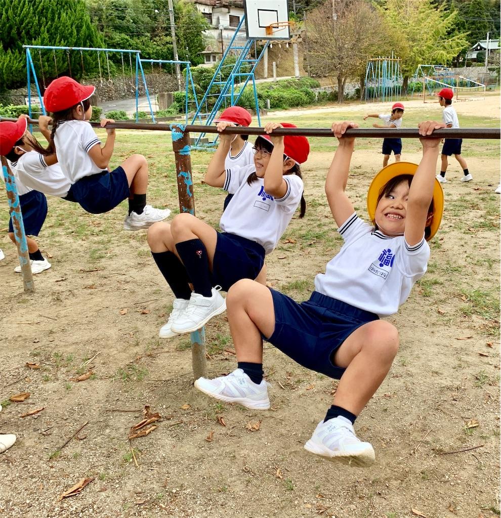 f:id:fukugawa-es:20191008190503j:image