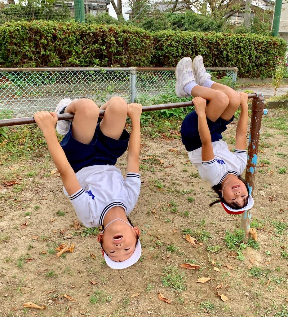 f:id:fukugawa-es:20191008190511j:image