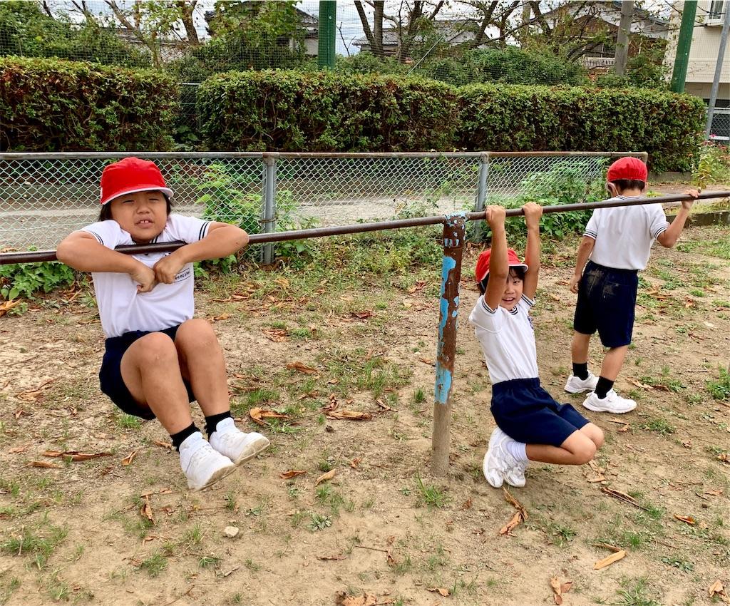 f:id:fukugawa-es:20191008190625j:image