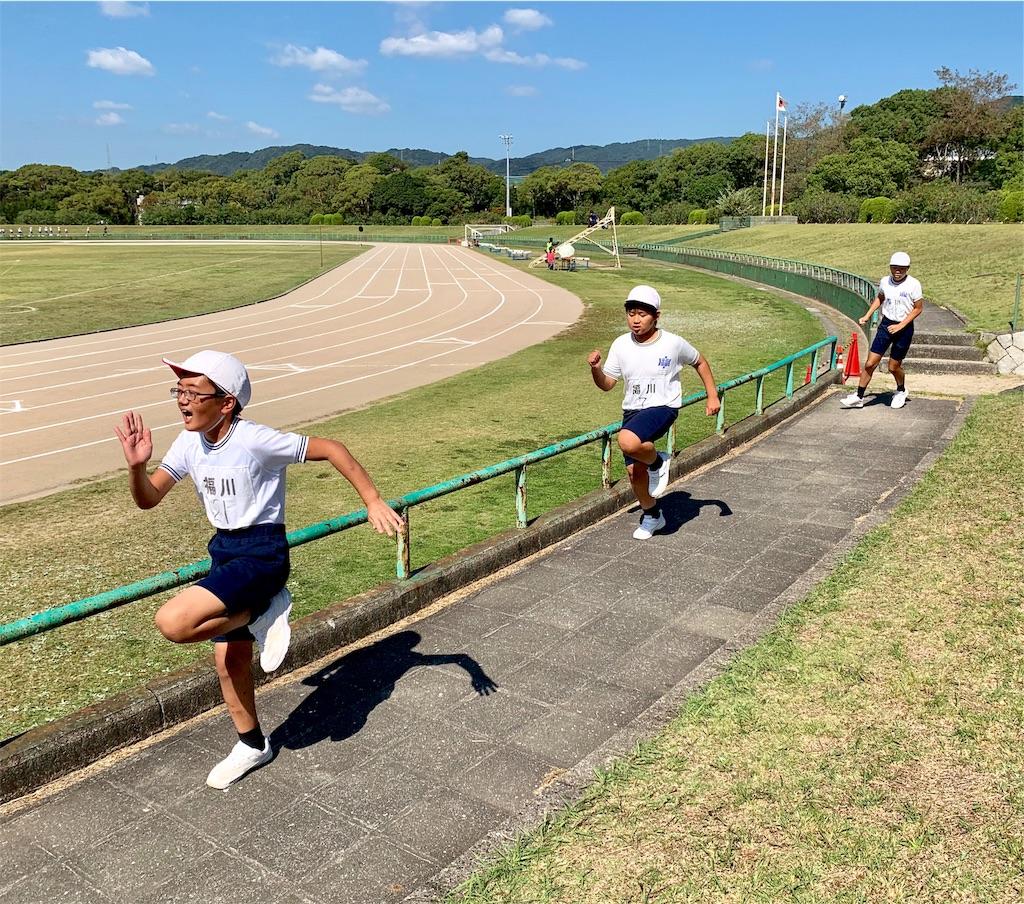 f:id:fukugawa-es:20191009174356j:image