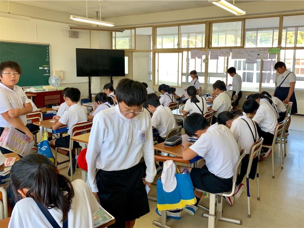 f:id:fukugawa-es:20191010105613j:image