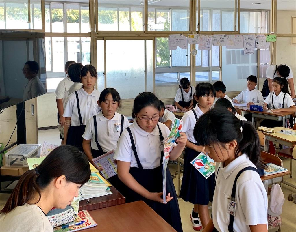 f:id:fukugawa-es:20191010105616j:image
