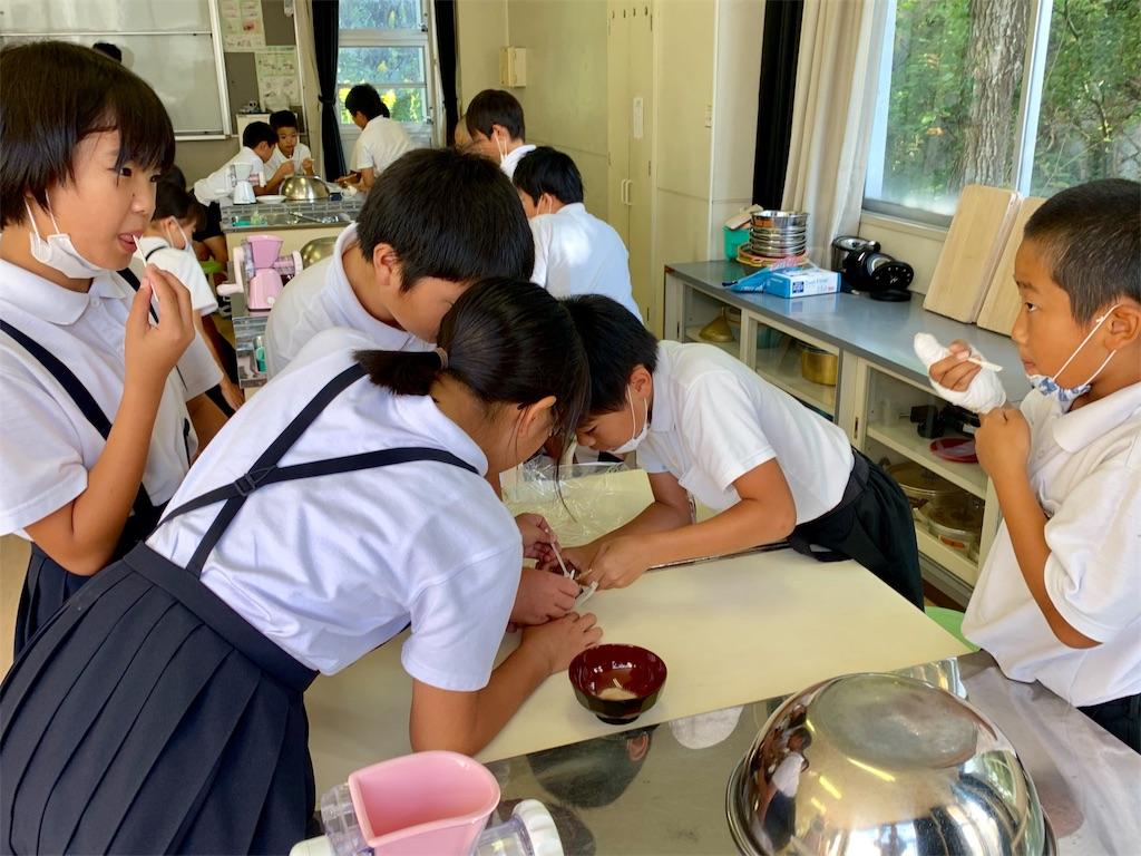 f:id:fukugawa-es:20191011134521j:image