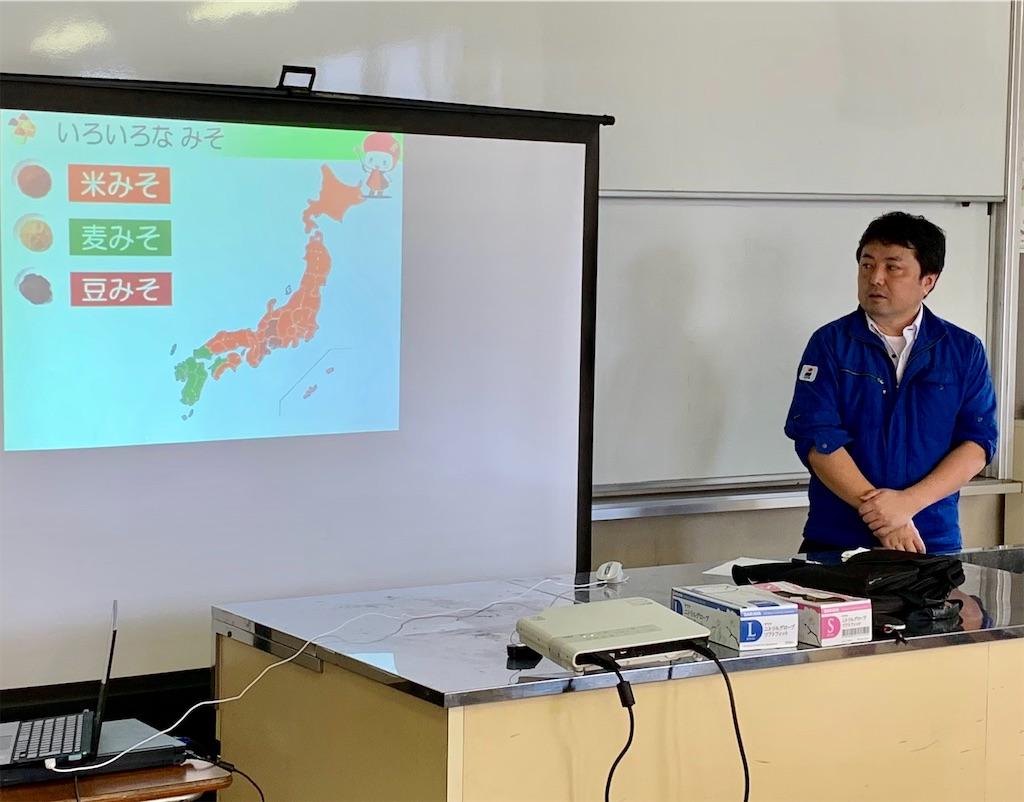 f:id:fukugawa-es:20191011134634j:image