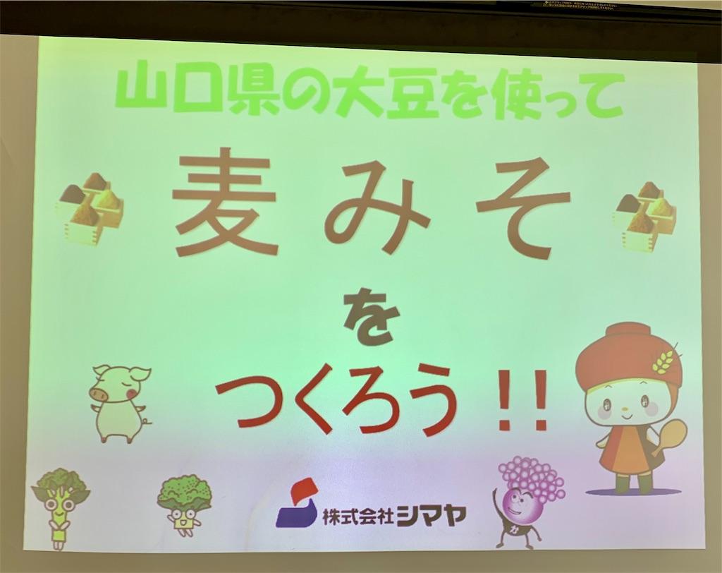 f:id:fukugawa-es:20191011134654j:image