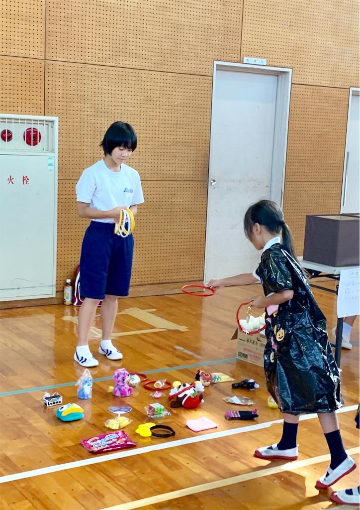 f:id:fukugawa-es:20191012134922j:image