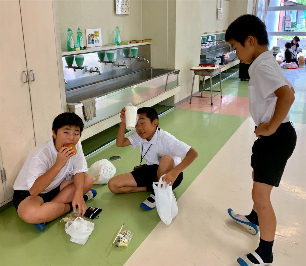 f:id:fukugawa-es:20191012135419j:image