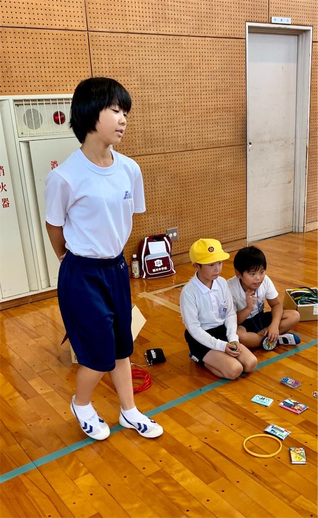 f:id:fukugawa-es:20191012135645j:image