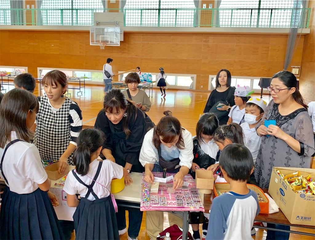 f:id:fukugawa-es:20191012135727j:image