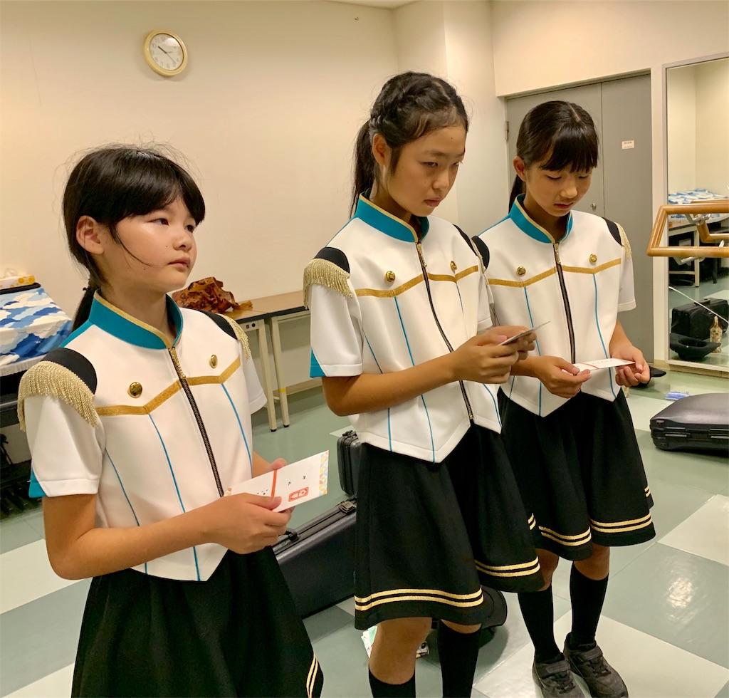 f:id:fukugawa-es:20191013175158j:image