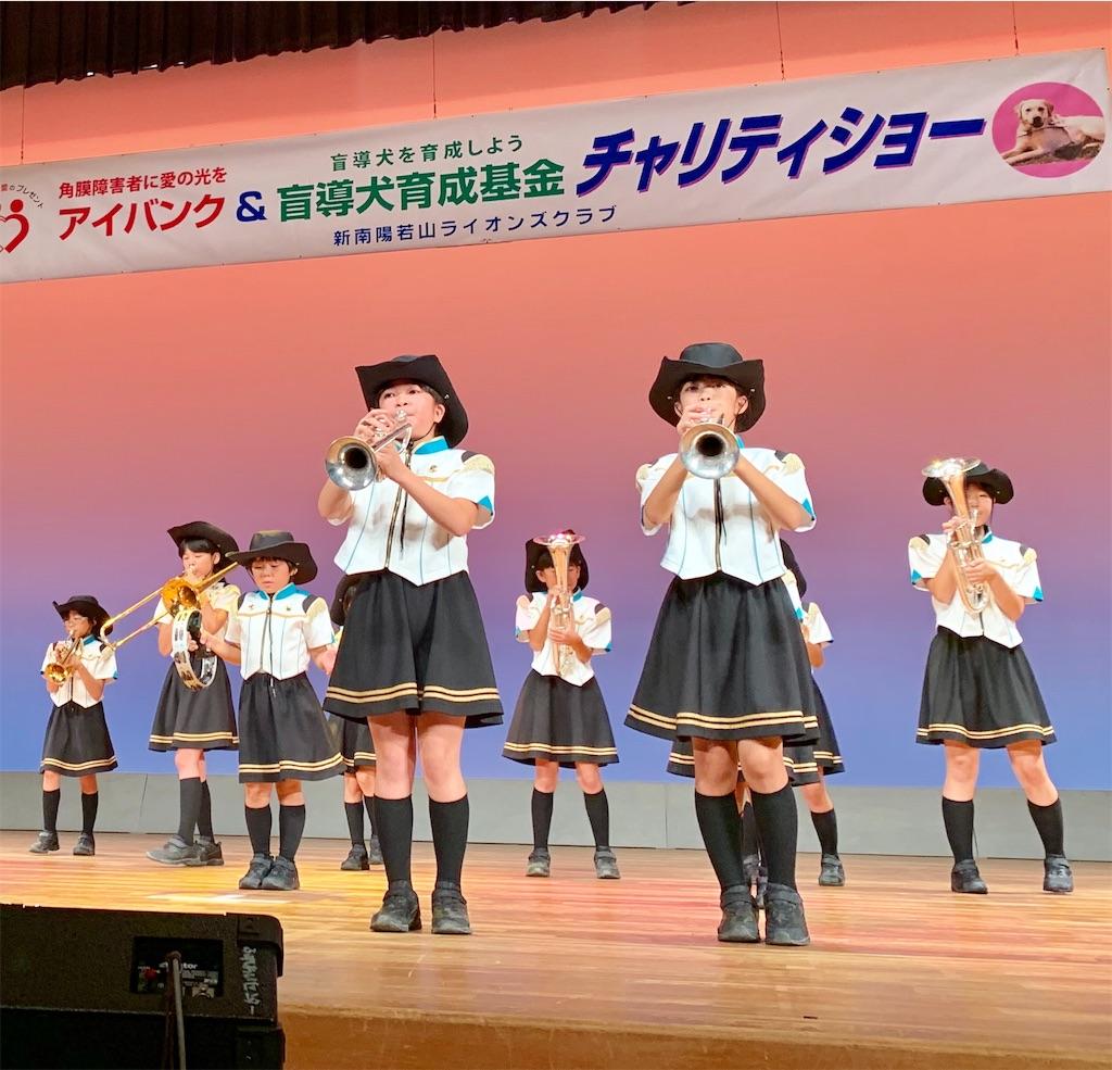 f:id:fukugawa-es:20191013175233j:image