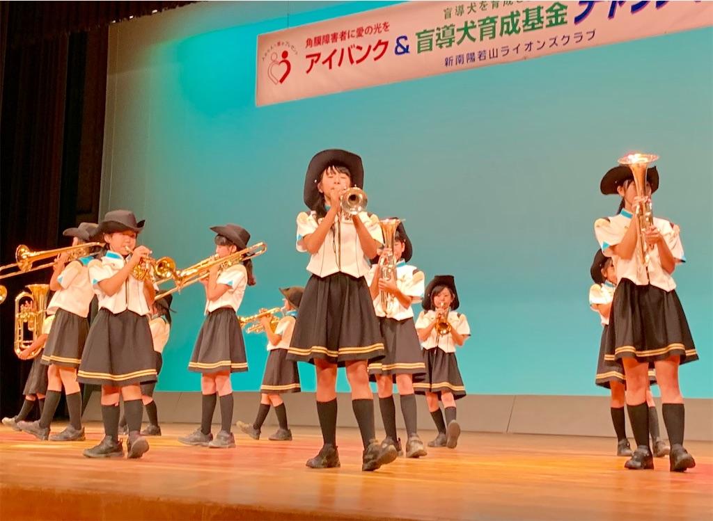 f:id:fukugawa-es:20191013175254j:image