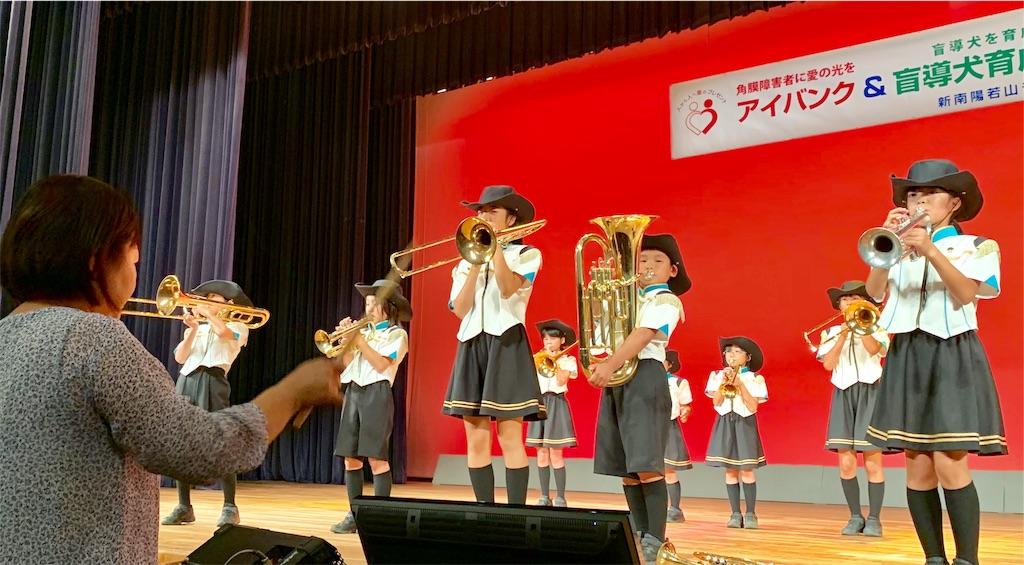 f:id:fukugawa-es:20191013175426j:image