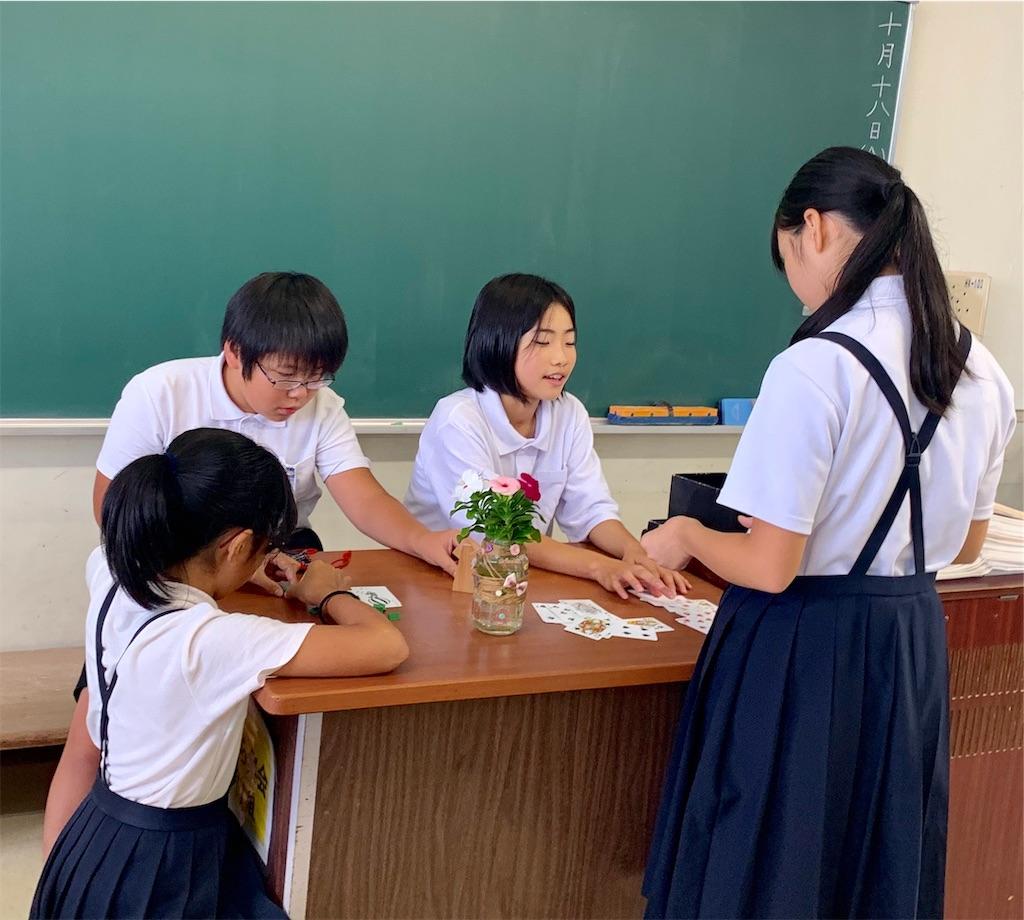 f:id:fukugawa-es:20191018132632j:image