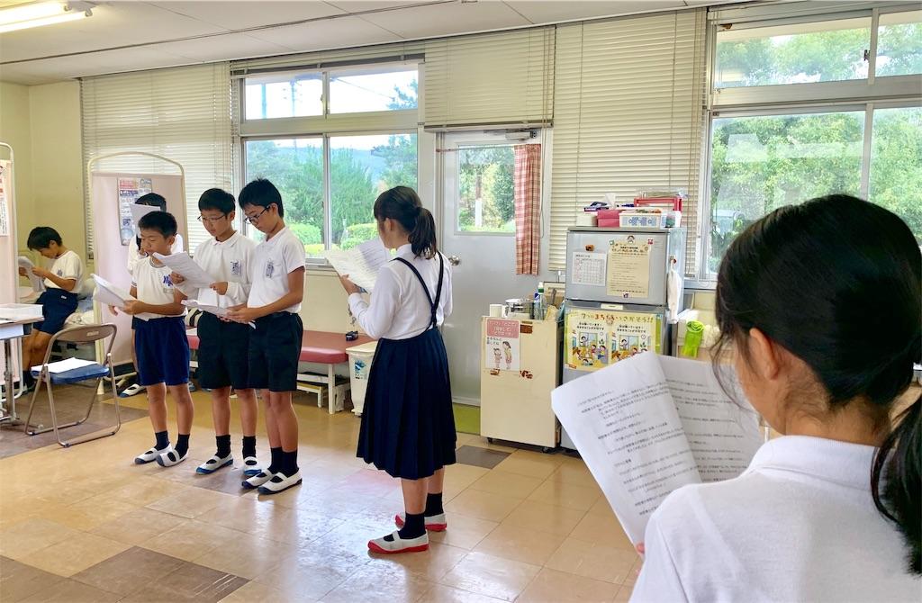 f:id:fukugawa-es:20191018132711j:image
