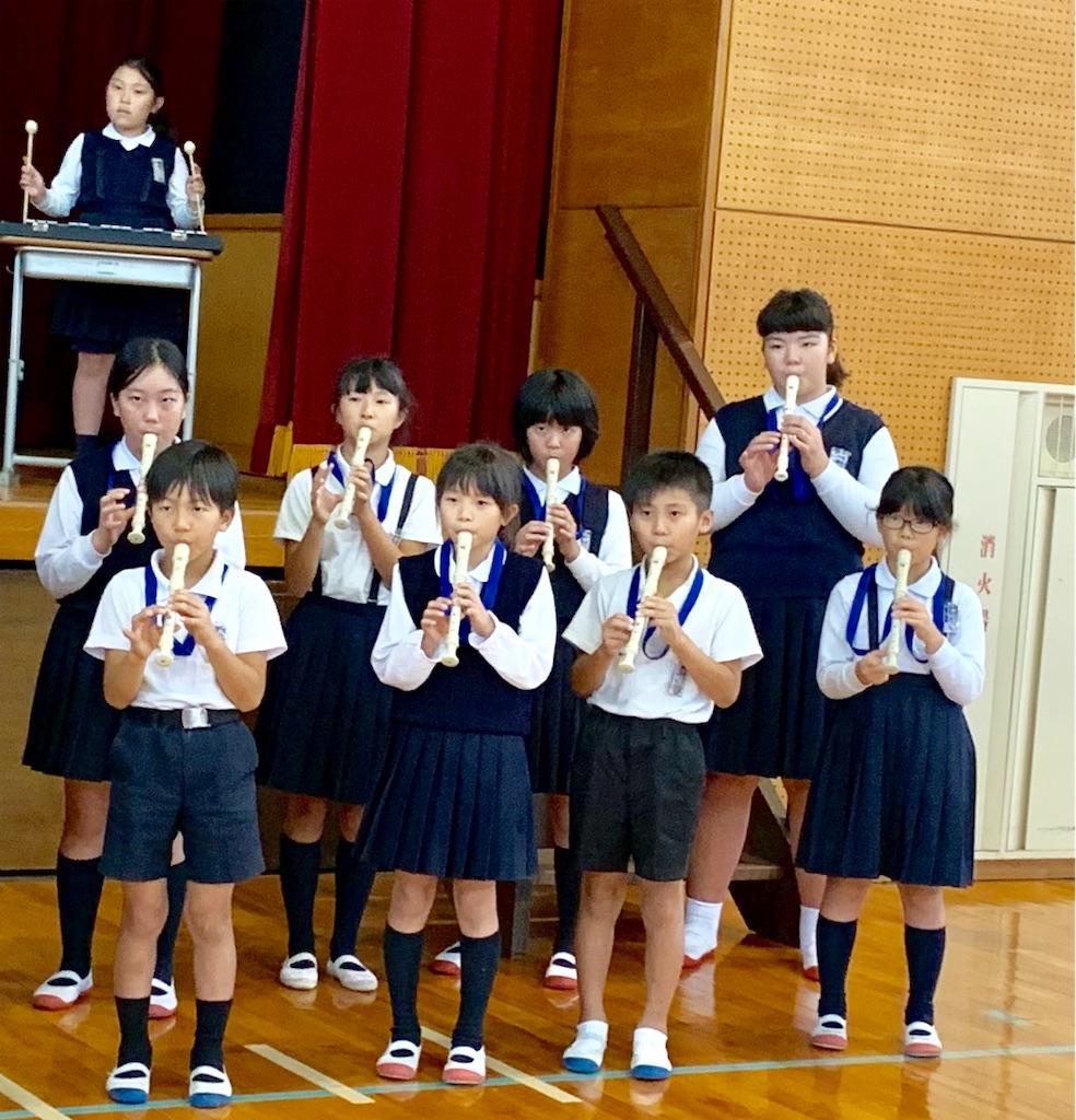 f:id:fukugawa-es:20191018150519j:image