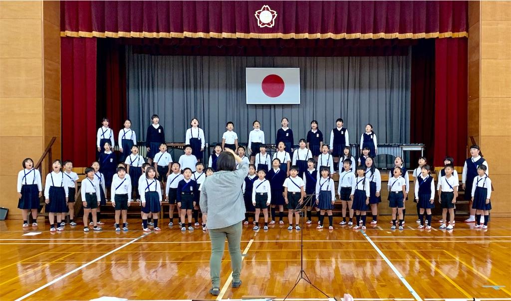 f:id:fukugawa-es:20191018150543j:image