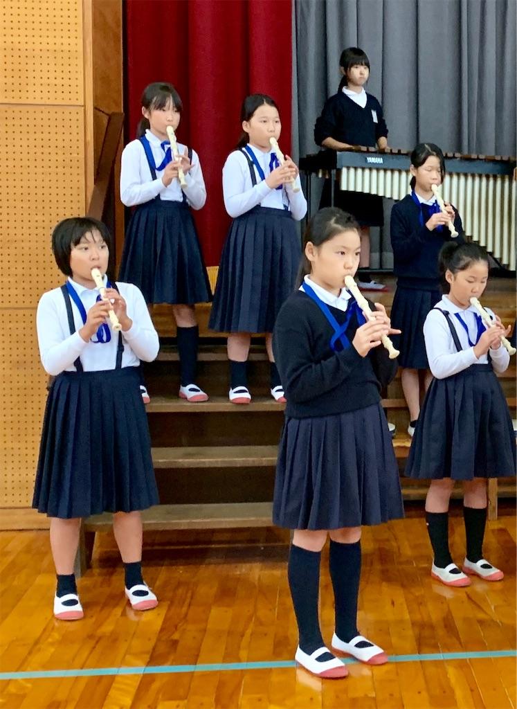 f:id:fukugawa-es:20191018150558j:image