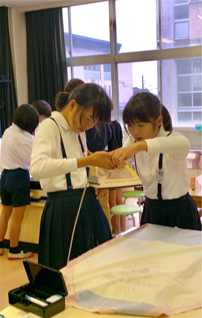 f:id:fukugawa-es:20191018151221j:image