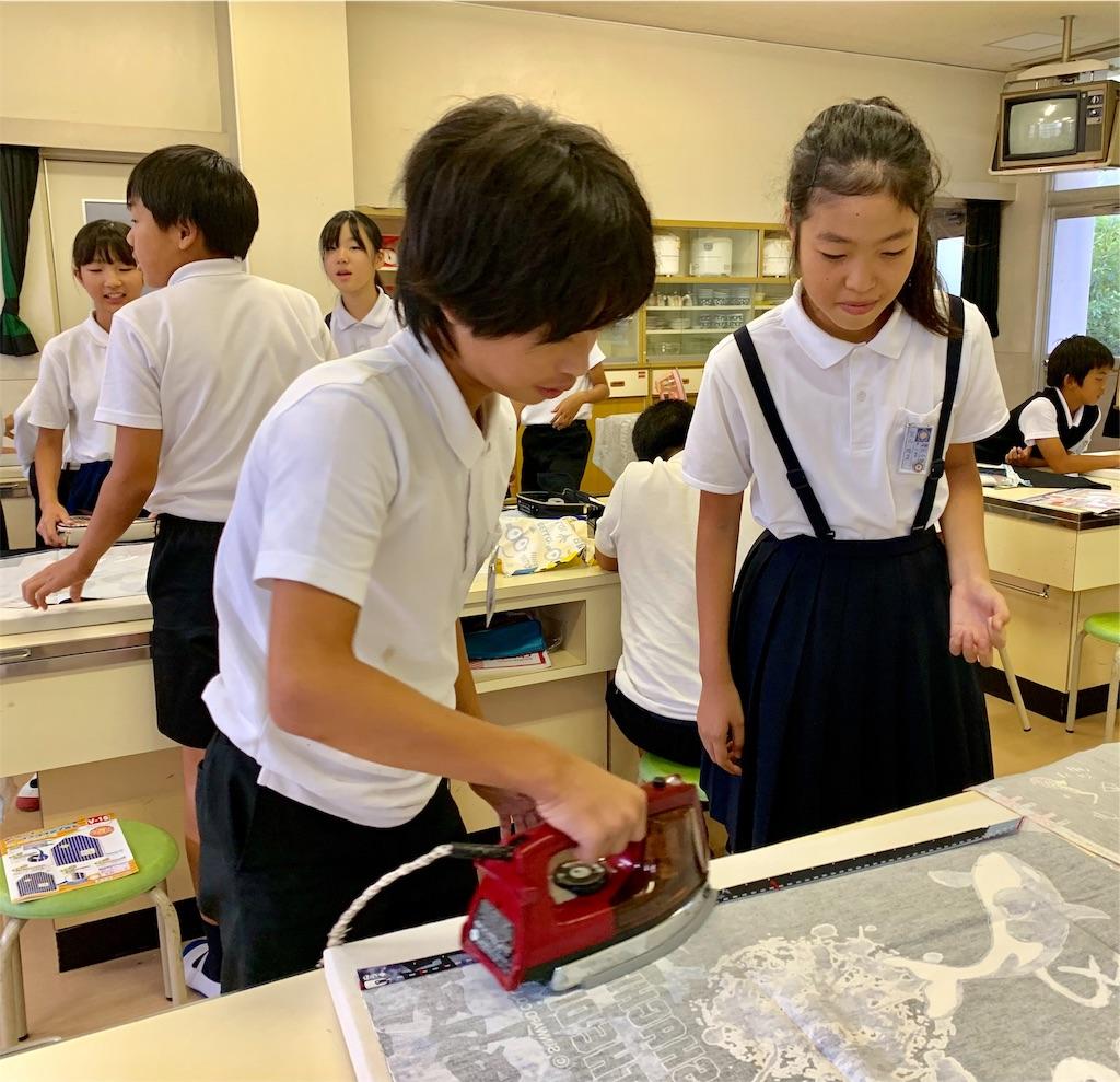 f:id:fukugawa-es:20191018151230j:image