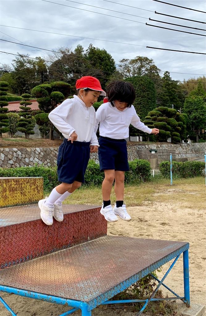 f:id:fukugawa-es:20191021133706j:image